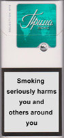 Prima Lux Slims Selection Nr. 5 Cigarette Pack