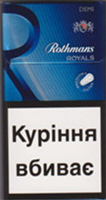 Rothmans Demi Royals Blue Cigarette Pack