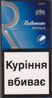 Rothmans Demi Royals Silver Cigarette Pack