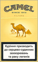Camel Filters Cigarette Pack