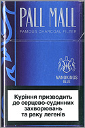 Pall Mall Nanokings Blue(mini) Cigarette Pack