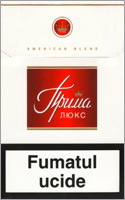 Prima Lux Red Cigarette Pack