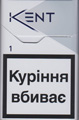 Kent Lights Nr. 1 (Infina) Cigarette pack