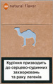 Camel Natural Flavor 8 Cigarette pack