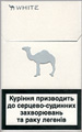 Camel White(mini) Cigarette pack