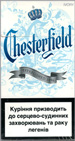 Chesterfield Ivory Super Slims 100`s Cigarette pack