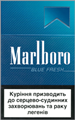 Marlboro Blue Fresh (Menthol) Cigarette pack