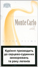 Monte Carlo Super Slims Silk 100`s Cigarette pack