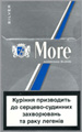 More Super Lights (Subtle Silver) Cigarette pack