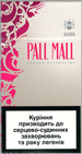 Pall Mall Super Slims Silver 100`s Cigarette pack
