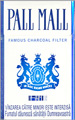 Pall Mall Lights (Blue) Cigarette pack