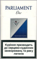 Parliament ONE Cigarette pack