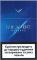 Parliament Reserve Nanokings (mini) Cigarette pack