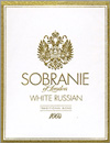 Sobranie White Russian Cigarette pack