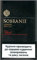 Sobranie Black Cigarette pack