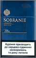 Sobranie Blue Cigarette pack