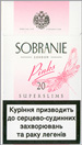 Sobranie Super Slims Pinks 100's Cigarette pack