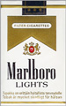 MARLBORO LIGHT KING