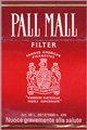 PALL MALL FILTER BOX KING